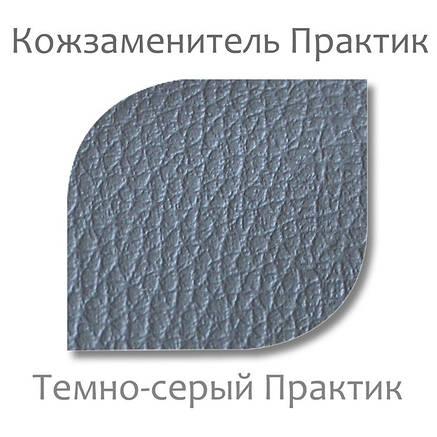 Кресло груша Практик темно Серый, фото 2