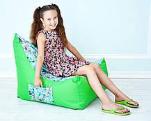 Бескаркасное кресло Вильнюс детское, фото 3