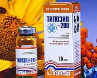Тилозин-200 10 мл, Продукт