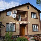 Фасадные панели с мраморной крошкой Антик 960х480 мм, цвет Небо, фото 2
