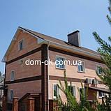 Фасадные панели с мраморной крошкой Антик 960х480 мм, цвет Небо, фото 6