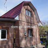 Фасадные панели с мраморной крошкой Антик 960х480 мм, цвет Небо, фото 7