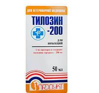 Тилозин-200 50 мл, Продукт
