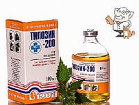 Тилозин-200 100 мл, Продукт