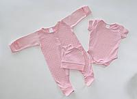 Набор бодик, комбинезон, шапочка в роддом, розовый в горошинки, 0-3 месяца