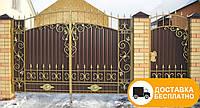 Кованые ворота из профнастила, ворота с коваными элементами, код: Р-0150