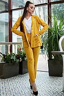 Женский брючный костюм молодежный 42-48 размера желтый