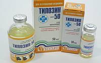 Тилозин-50 50 мл, Продукт