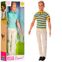 "Кукла Кен ""DEFA"" 8335"