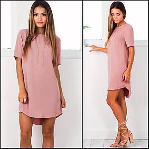 Летнее платье рубашка с коротким рукавом прямой силуэт