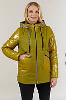 Демисезонная женская жёлтая куртка в стиле oversize, в-127, в расцветках (48-58) горчица