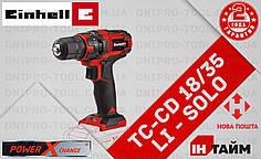 (Power X-Change)Шуруповерт Einhell TC-CD 18/35 Li (4513927)