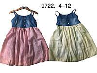 Платье на девочку оптом, F&D, 4-12 лет,  № 9722, фото 1