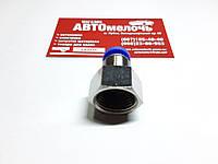 Фитинг пневматический прямой грузовой (спасатель) Д=10 внутренняя резьба 1/2 дюйма Турция
