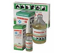 Энрофлоксацин-100 10 мл, Продукт
