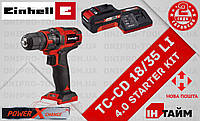 (Power X-Change)Шуруповерт Einhell TC-CD 18/35 Li (4513927) 4.0 kit
