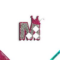 Термошевроны для бизнеса на футболки термо Буква М с коронкой [Свой размер и материалы в ассортименте]