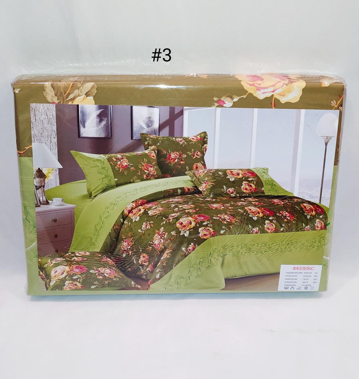текстиль для дома феникс дубай стиль цена