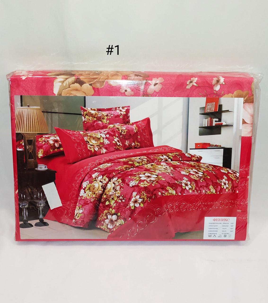 Дубай стиль текстиль для дома купить таунхаус в испании