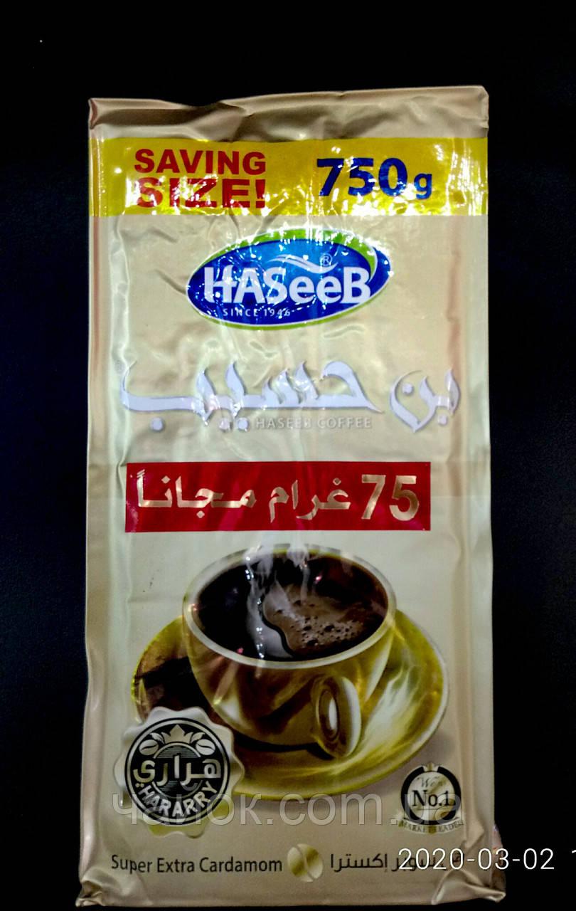 Кофе Хасиб 750 грамм молотый с кардамоном (Экстра Кардамон)