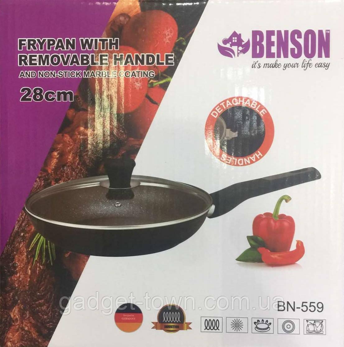 Сковорода с крышкой Benson BN-559 с мраморным покрытием 28 см и съемной ручкой