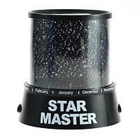 Детский ночник звездного неба Star Master проектор