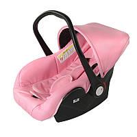 Детское автомобильно кресло - переноска для детей от 0 - 1 года. (розового цвета)