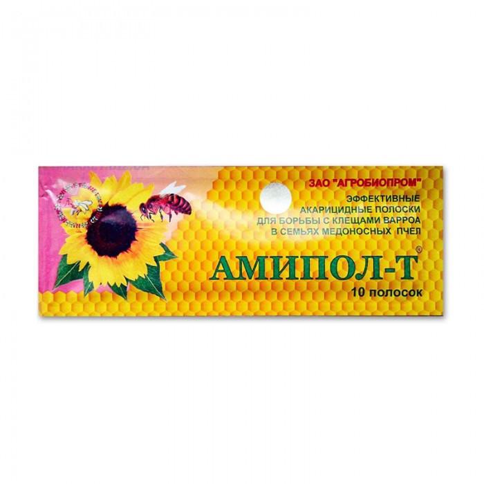 """Амипол-Т """"Агробиопром"""" Россия, 1 уп - 10 полосок"""