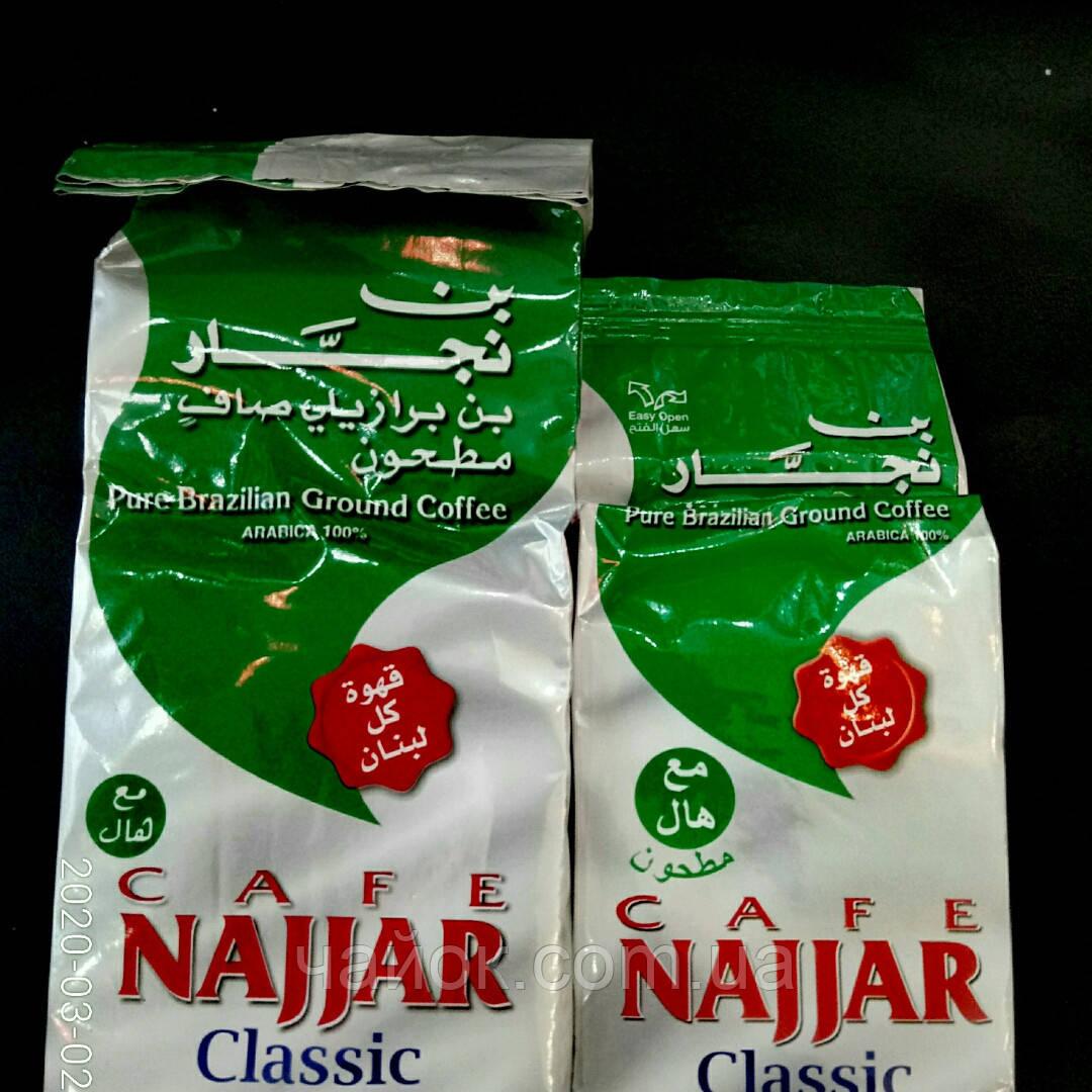 Кофе Najjar с кардамоном молотый 200 гр