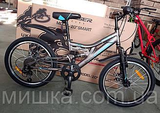 """Велосипед двухподвесной горный Crosser Smart-1 20"""" grey"""