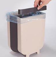Контейнер-ведро для мусора на дверь