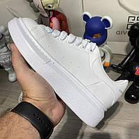 Кроссовки Alexandr McQueen Oversized All White