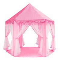 Палатка детская игровая  розовая KRUZZEL
