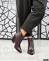 """Демисезонные ботинки """"казаки"""" кожаные цвета марсала"""