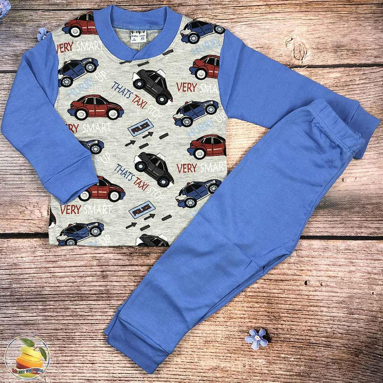 Пижама с серой грудкой и спинкой для мальчика Рост: 110,116,122,128 см (20146)
