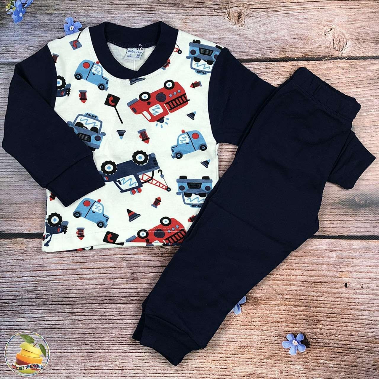 Детская пижама для мальчика Рост: 110,116,122,128 см (20145)