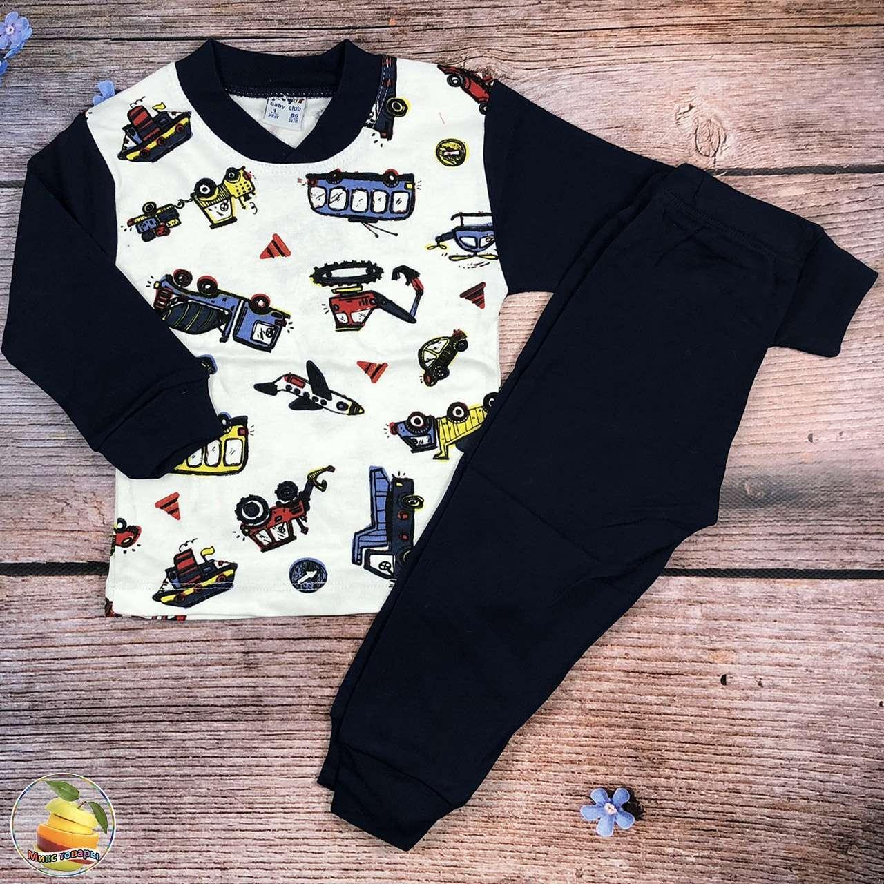 Пижама для маленького мальчика Рост: 86,92,98,104 см (20143)