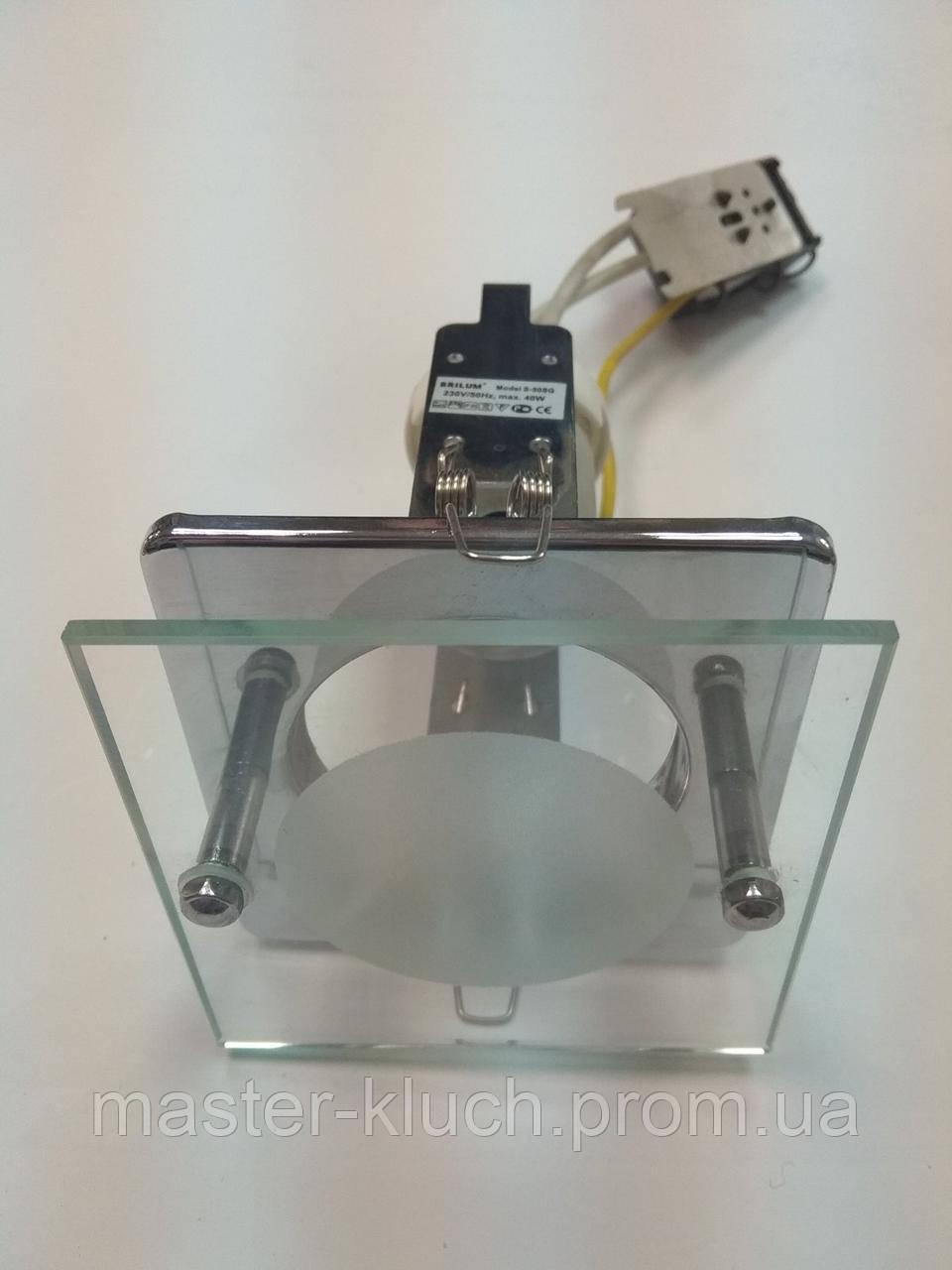 Светильник точечный квадратный со стеклом BRILUM S50SG