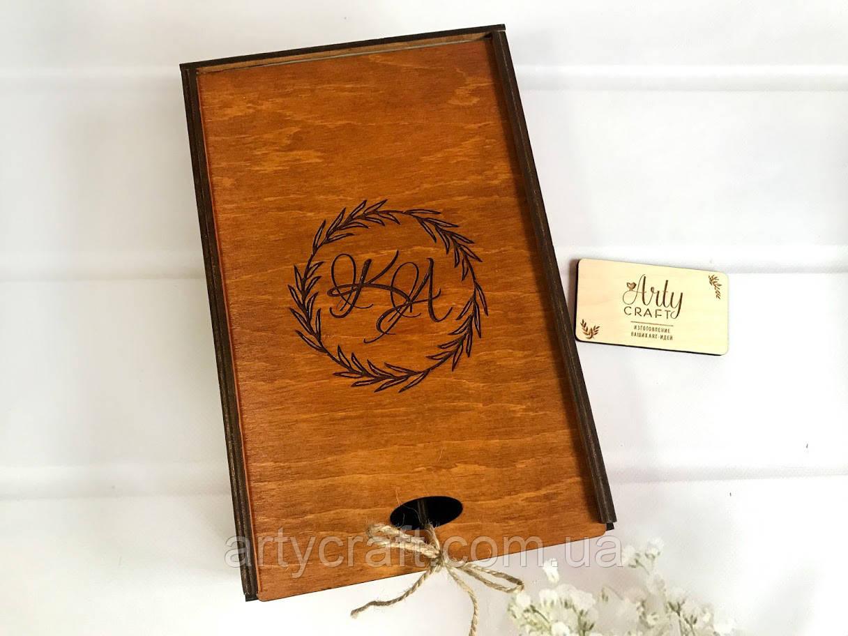 Деревянная коробка для свадебных бокалов с гравировкой (Венок_1) Ореховое дерево