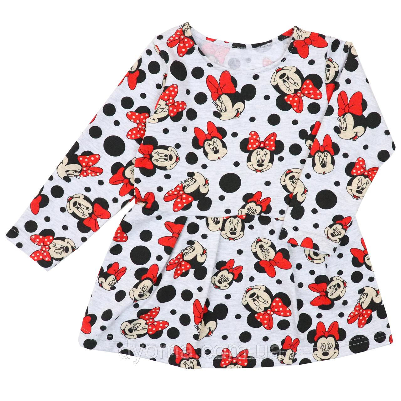 Детское платье с длинным рукавом «Минни» для девочек