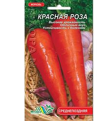 Семена Морковь Красная роза среднепоздняя 2 г