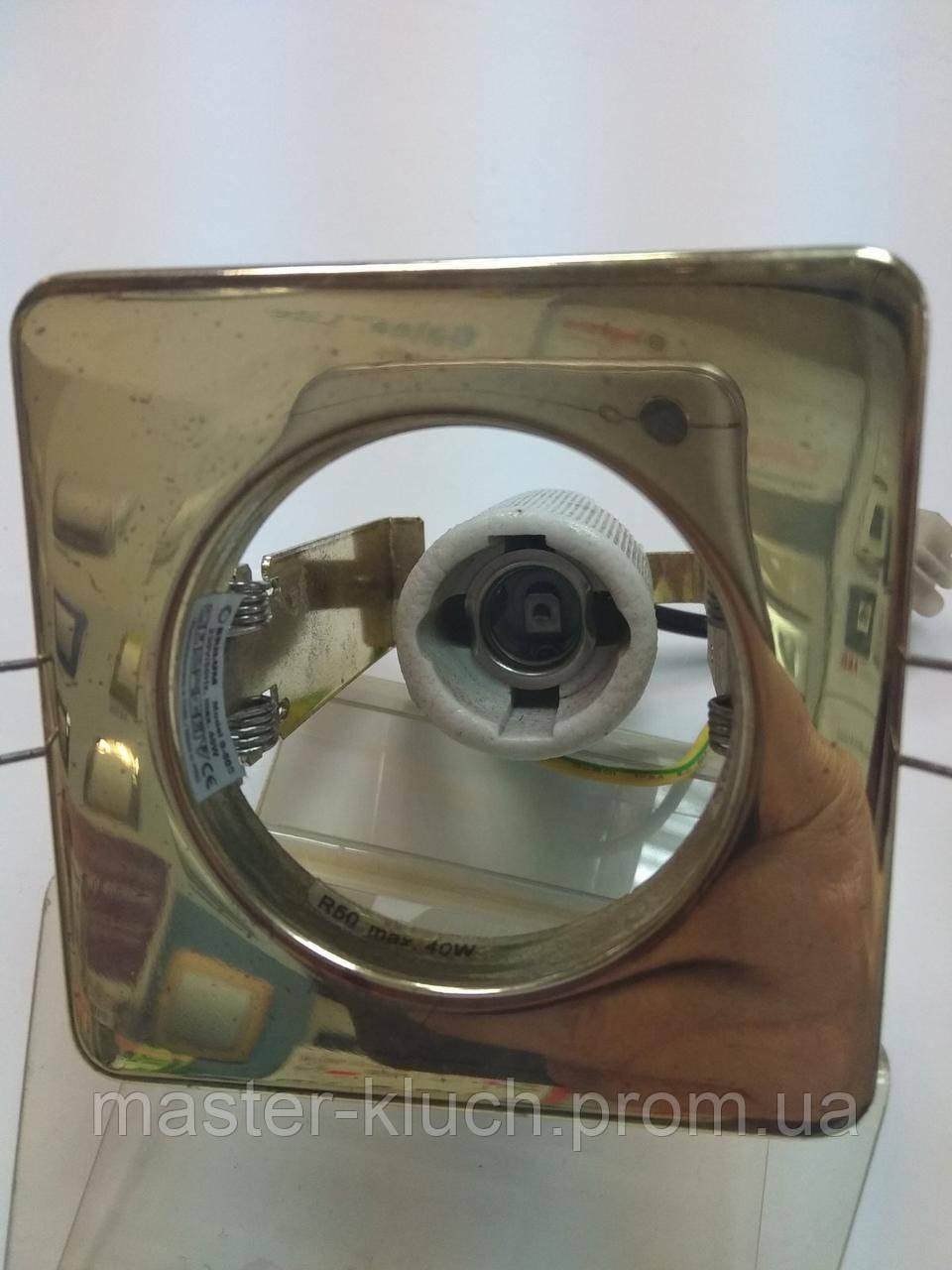 Светильник точечный квадратный BRILUM S50S