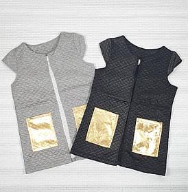 Жилетка с золотыми карманами р.134-152 МИКС