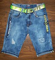 Бриджи джинсовые для мальчиков 134-152 Венгрия
