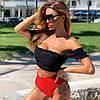 Купальник Lydia раздельный бандо с открытыми плечами черный с красным S