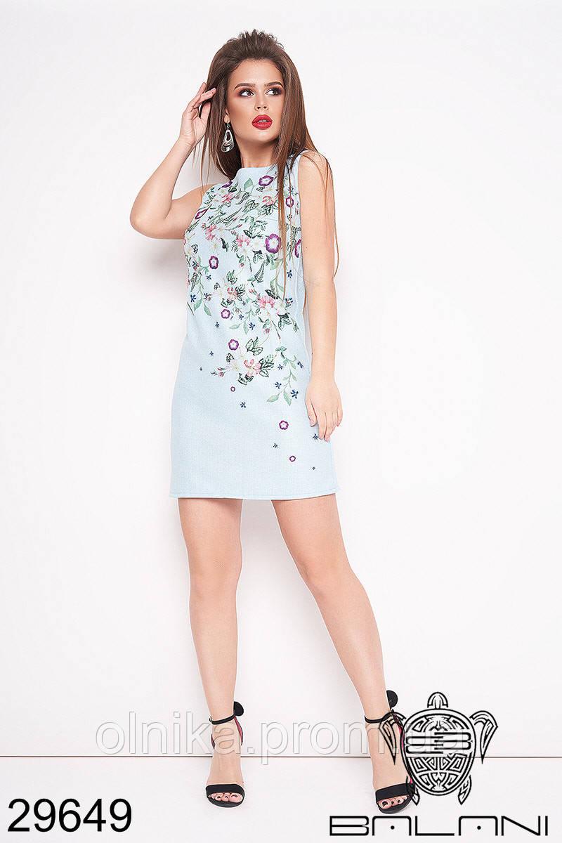 Платье. Размер:42,44,46,48,50