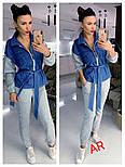 Женский комбинированный брючный повседневный костюм со вставками джинс-коттона (в расцветках), фото 6