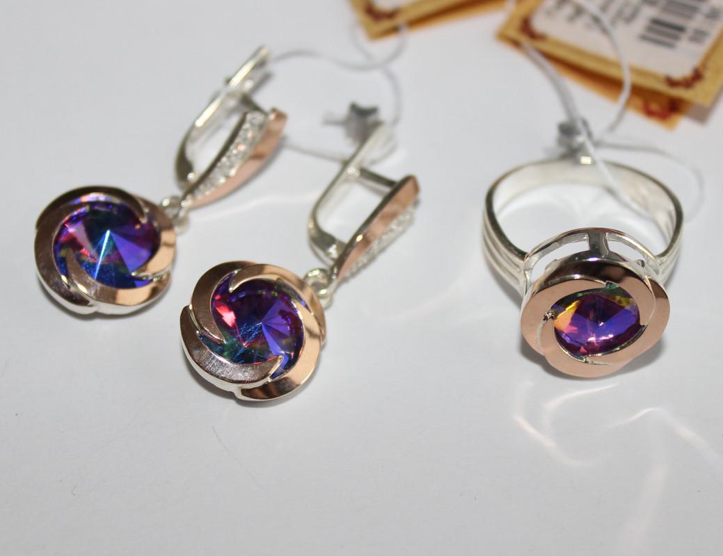 Набор в серебре с фиолетовым цирконом Диана