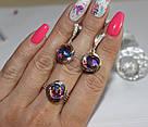 Набор в серебре с фиолетовым цирконом Диана, фото 2