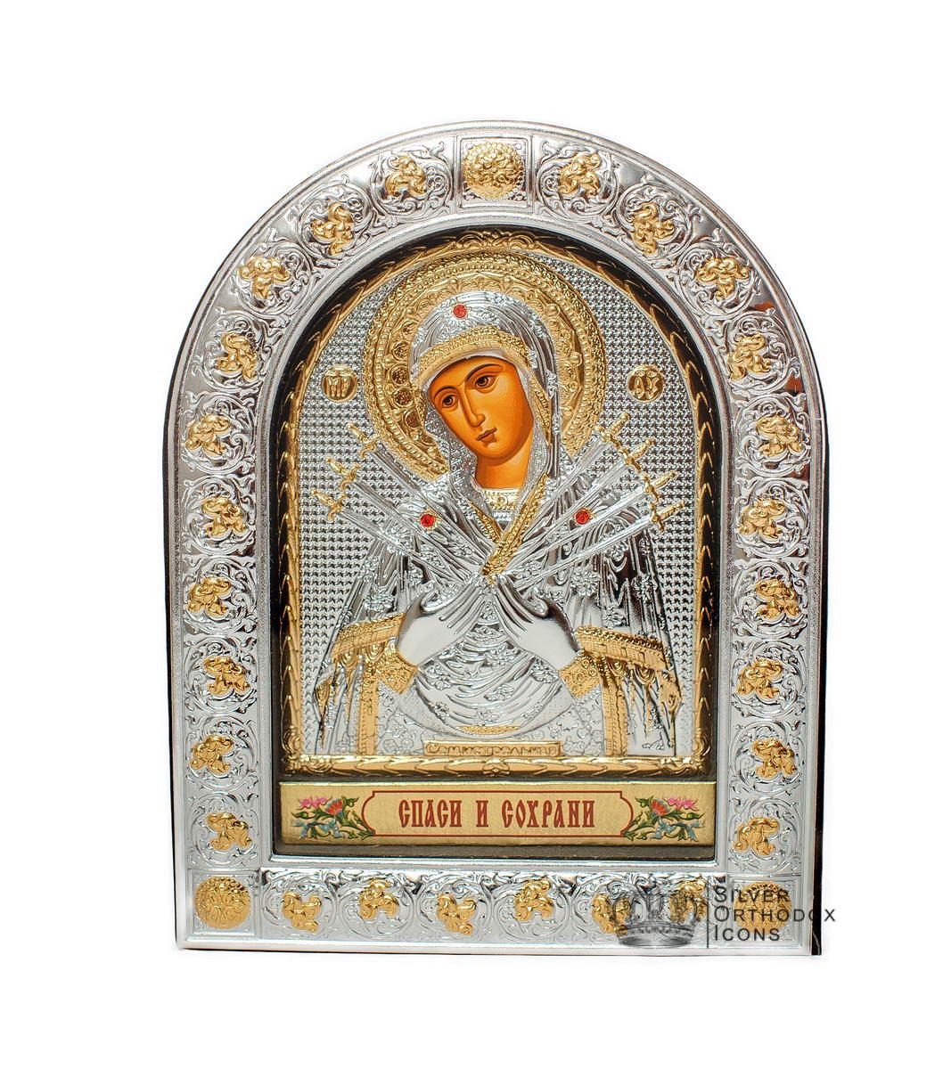 Семистрельная Божья Матерь 21,5х26,5 см серебряная иконаарочной формы под стеклом ( Греция )